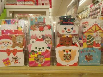 クリスマスシール★