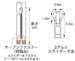 3アルミ製オープンファスナーパース