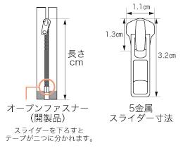 5金属オープンファスナーパース