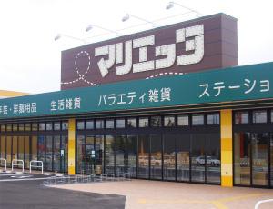 マリエッタ旭川花咲店外観