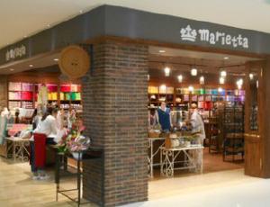マリエッタ札幌円山店外観